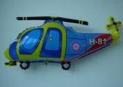 HELICOPTER FOIL BALLOON