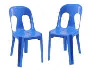 Blue Plastic Chair